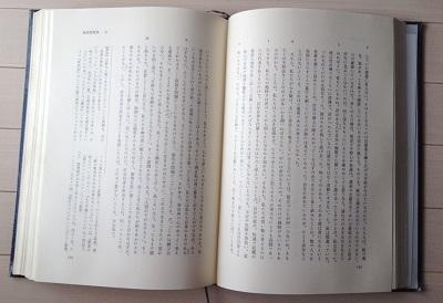 セネカ哲学全集(倫理書簡集Ⅰ)